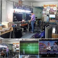 Sửa tivi tại đường lương thế vinh